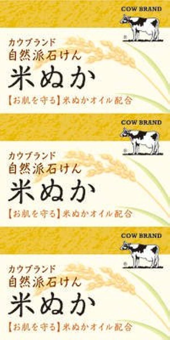 和解するレプリカプリーツ牛乳石鹸共進社 カウブランド 自然派石けん 米ぬか 100g×3個入×24点セット (4901525002899)