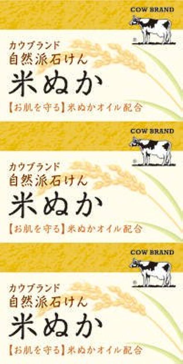 期待する保有者輝度牛乳石鹸共進社 カウブランド 自然派石けん 米ぬか 100g×3個入×24点セット (4901525002899)