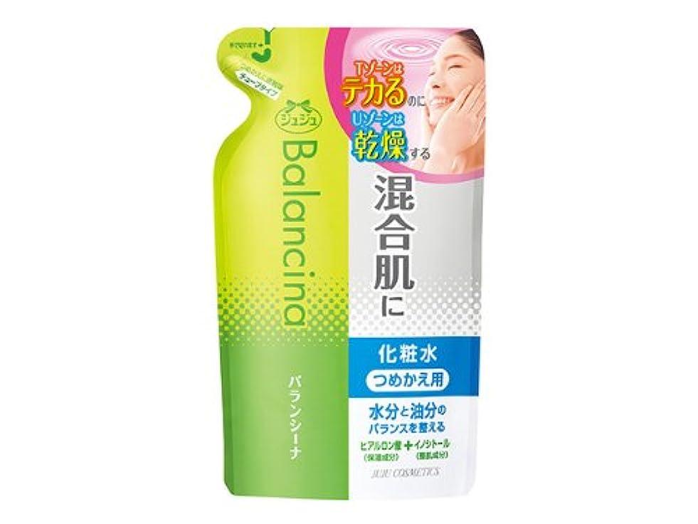 負荷常習的フラグラントバランシーナ 混合肌用化粧水 つめかえ用 130mL
