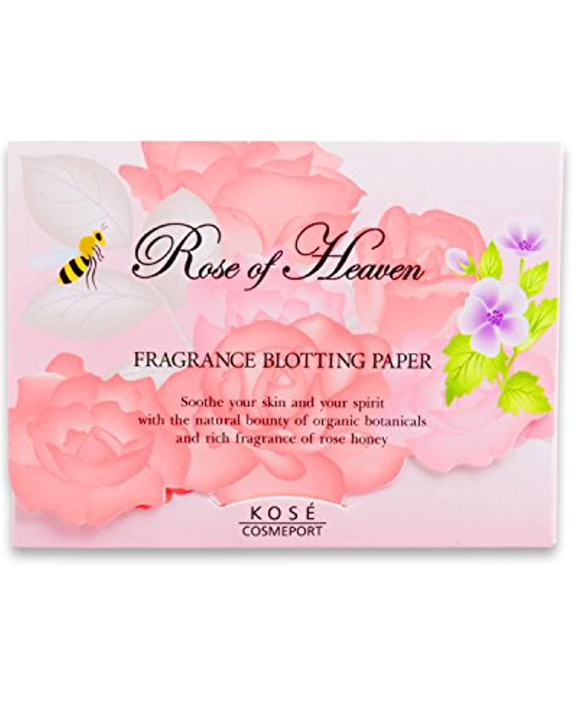 レタス充電見せますKOSE Rose of Heaven(ローズオブヘブン) フレグランス ブロッティングペーパー (あぶらとり紙) 70枚入