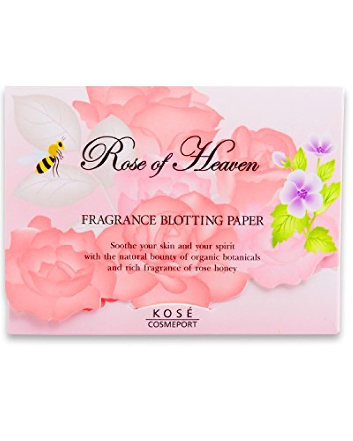 乏しいおとうさん褐色KOSE Rose of Heaven(ローズオブヘブン) フレグランス ブロッティングペーパー (あぶらとり紙) 70枚入