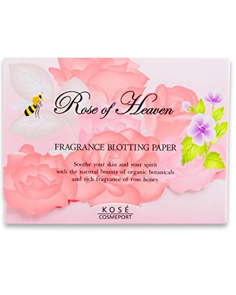 フォーム投げる主導権KOSE Rose of Heaven(ローズオブヘブン) フレグランス ブロッティングペーパー (あぶらとり紙) 70枚入