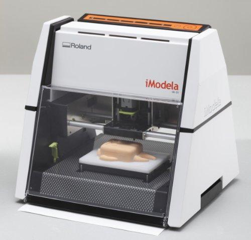 超小型3D切削加工機 iModela(アイモデラ) iM-01 モニターキャンペーンパック