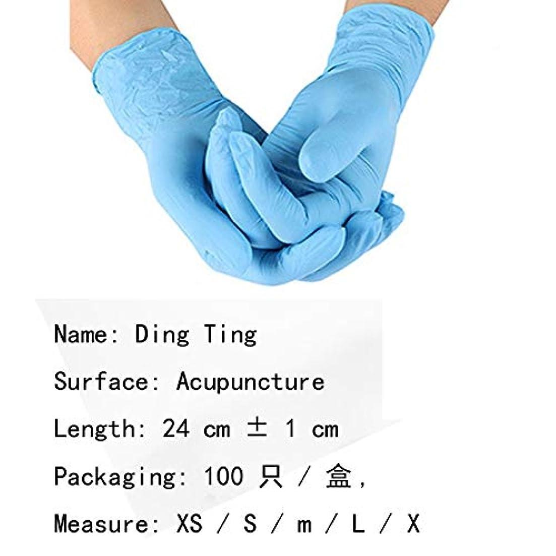 ロータリー愚か傷つきやすい医療検査用手袋ニトリル検査グレードの使い捨て手袋、青、4 mil、箱あたり100個救急用品 (Size : S)