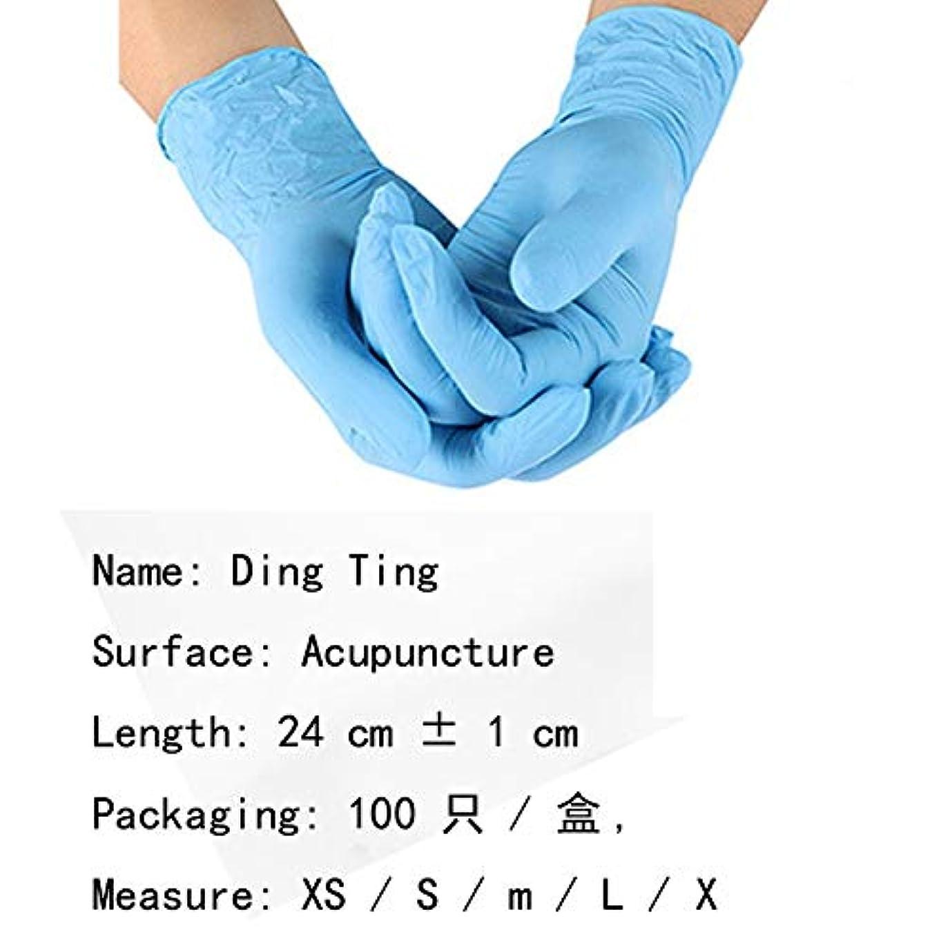 ミリメーター振る舞うウイルス医療検査用手袋ニトリル検査グレードの使い捨て手袋、青、4 mil、箱あたり100個救急用品 (Size : S)
