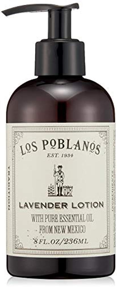 キャスト時代遅れ田舎者LOS POBLANOS(ロス ポブラノス) ハンド&ボディローション 236mL