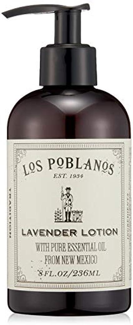 苛性出席LOS POBLANOS(ロス ポブラノス) ハンド&ボディローション 236mL
