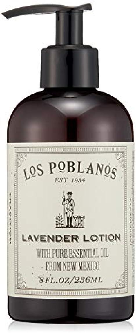 満足できる誓う個人LOS POBLANOS(ロス ポブラノス) ハンド&ボディローション 236mL