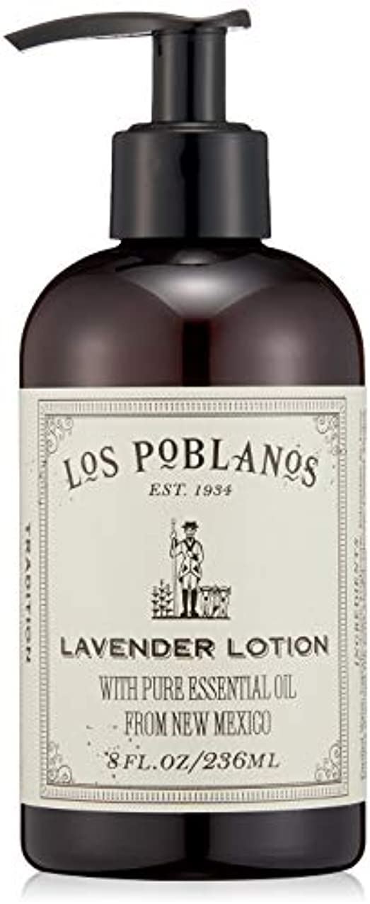 帝国主義徐々に技術LOS POBLANOS(ロス ポブラノス) ハンド&ボディローション 236mL
