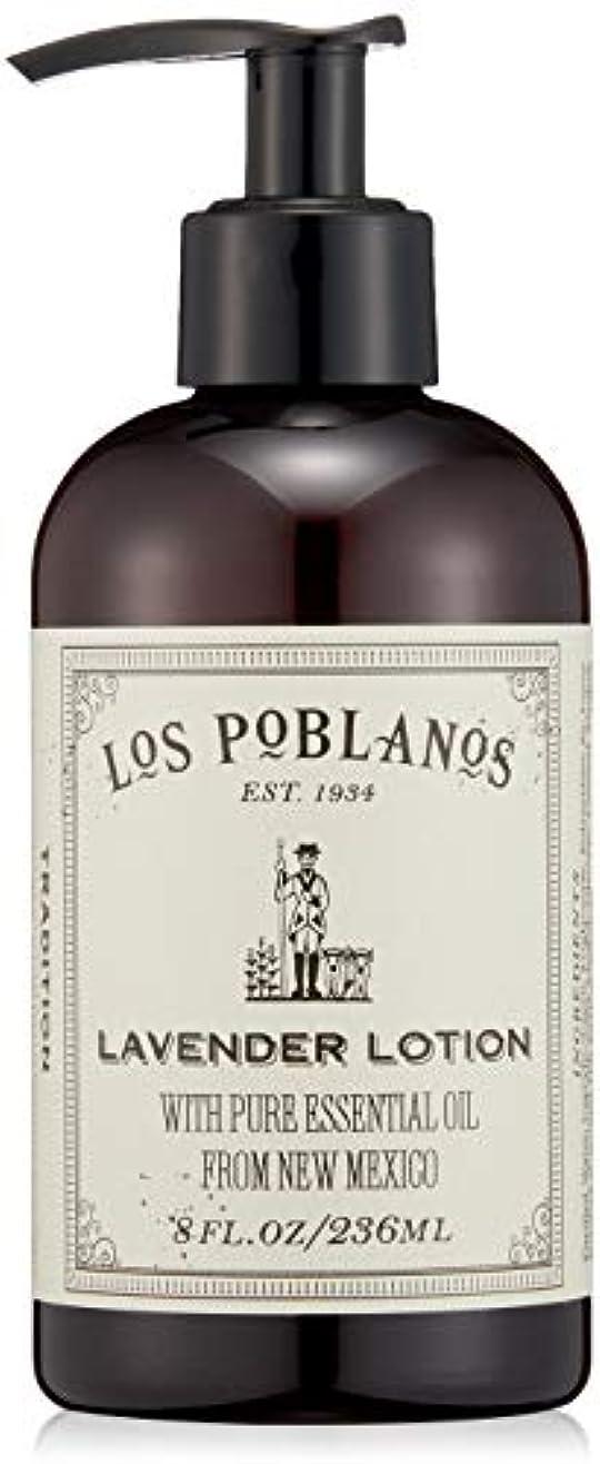 プラットフォームモナリザ長方形LOS POBLANOS(ロス ポブラノス) ハンド&ボディローション 236mL