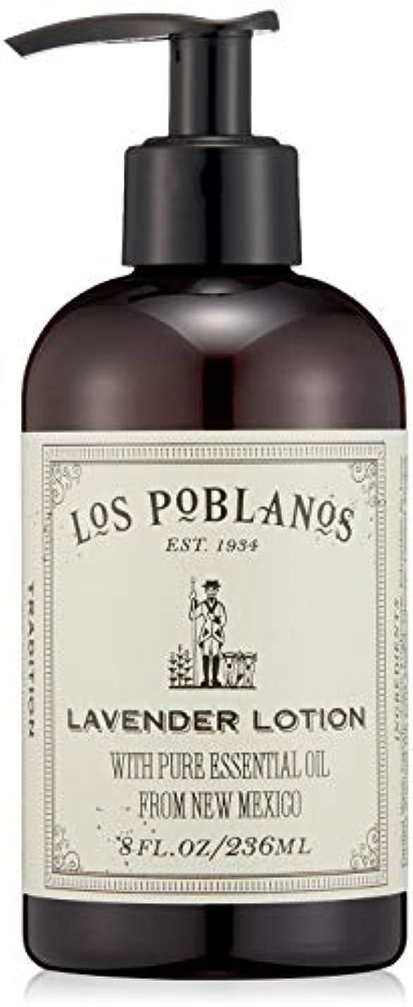 ペレグリネーション伝導率番目LOS POBLANOS(ロス ポブラノス) ハンド&ボディローション 236mL