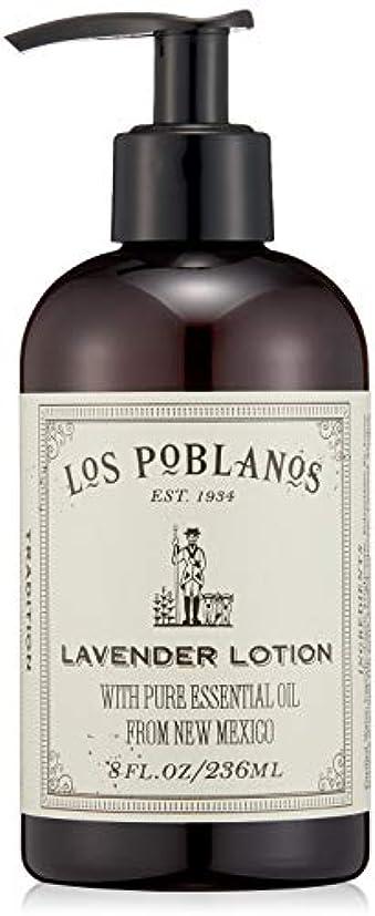 縫い目怠障害者LOS POBLANOS(ロス ポブラノス) ハンド&ボディローション 236mL