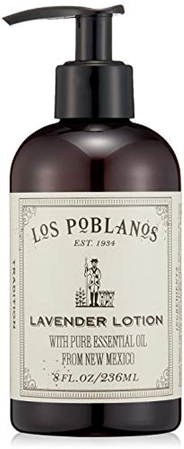 お願いしますバイオリニストどう?LOS POBLANOS(ロス ポブラノス) ハンド&ボディローション 236mL