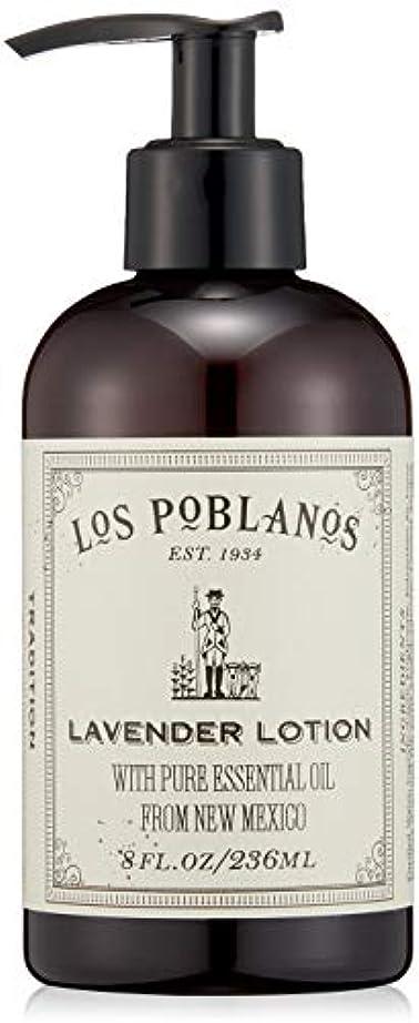 乞食共産主義コードLOS POBLANOS(ロス ポブラノス) ハンド&ボディローション 236mL