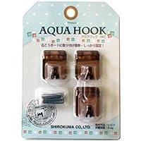 【5パックセット】壁掛けフック アクアフック (1パック3個入り) Uピンタイプ クリアブラウン シロクマ 日本製