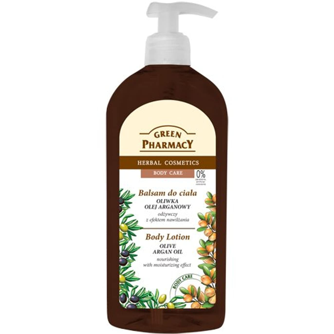 Elfa Pharm Green Pharmacy グリーンファーマシー Body Lotion ボディローション Olive Argan Oil