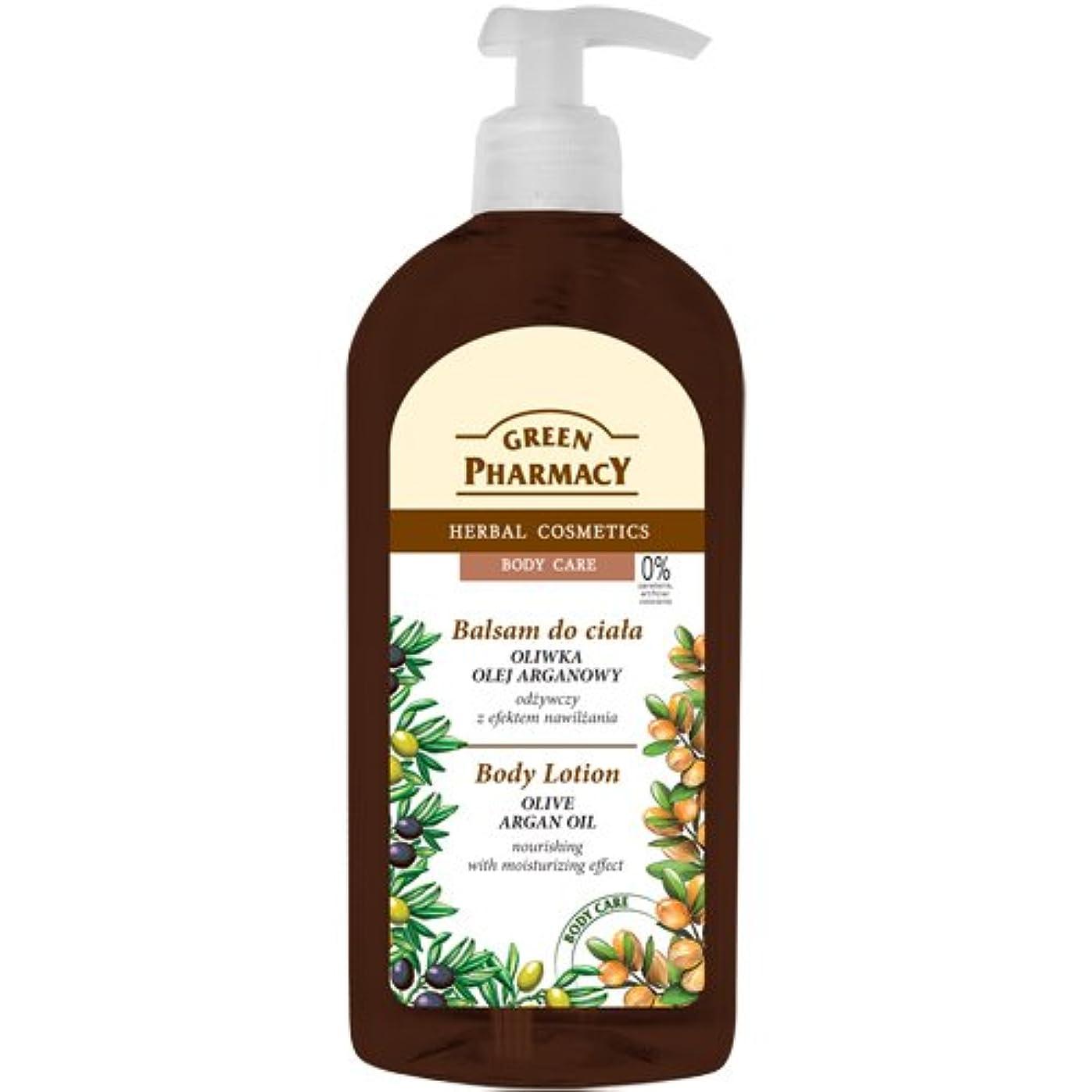 大脳量窒息させるElfa Pharm Green Pharmacy グリーンファーマシー Body Lotion ボディローション Olive Argan Oil