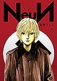 NeuN(6) (ヤングマガジンコミックス)
