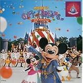東京ディズニーランド ミッキーのギフト・オブ・ドリームス(CCCD)