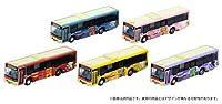 ザ・バスコレクション バスコレ 箱根登山バス エヴァンゲリオンバス 5台セット エヴァ ジオラマ用品 (メーカー初回受注限定生産)