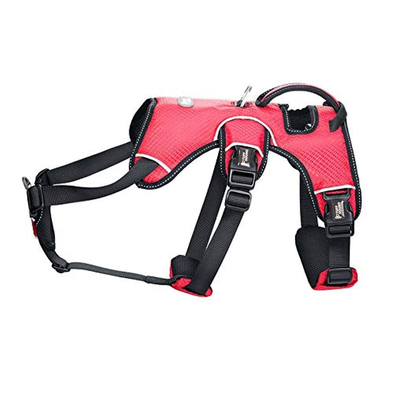 最高注意削る犬調節可能なペットハーネス犬用トレーニング首輪ベストハーネスウォーキングペットハンドリーシュ牽引ロープ付き犬用チェストストラップ中型大型犬用リーシュ (Red,XL)