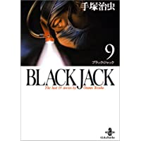 Black Jack―The best 14stories by Osamu Tezuka (9) (秋田文庫)