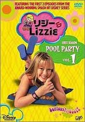 リジー & Lizzie 1 [DVD]