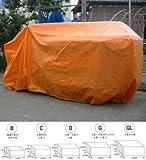 コンバインカバー C型 2条刈(大)用 幅1800×長さ3300×高さ1400mm コM Z (¥ 5,985)