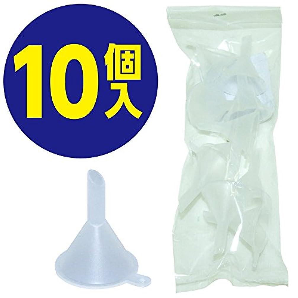 ガレージ?ゼロ ポリロート(直径約3cm?内径約2.6cm) 10個入袋 (小容器小分け用)