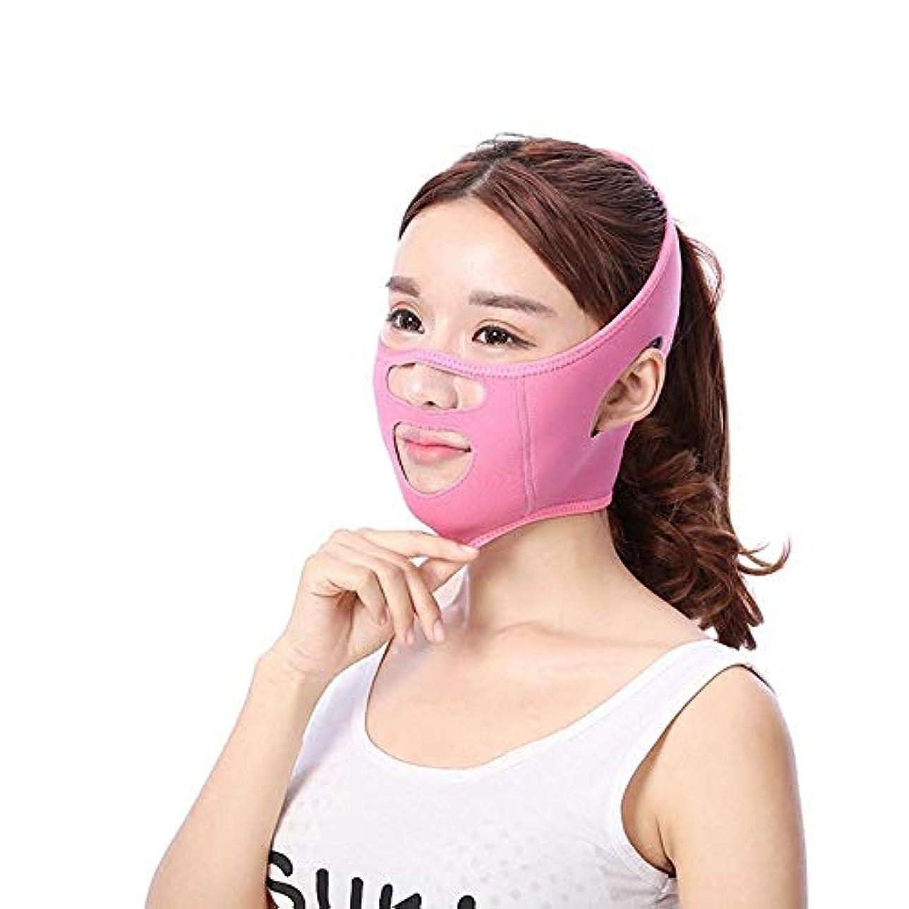 中庭部族キャンペーンフェイスリフティングベルト、フェイスリフティング包帯フェイシャルマッサージV字型美容機器通気性の低下したダブルチンアンチエイジング (Color : Pink)