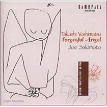 吉松隆:忘れっぽい天使