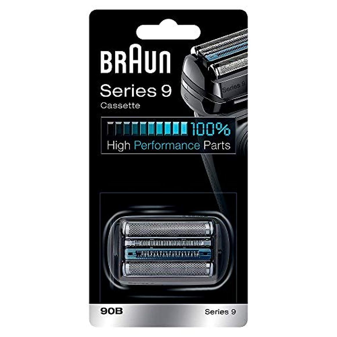 排出してはいけません電球Braun 90B シリーズ9電気かみそりのためのブラックフォイルカッターヘッドパック 90B [並行輸入品]