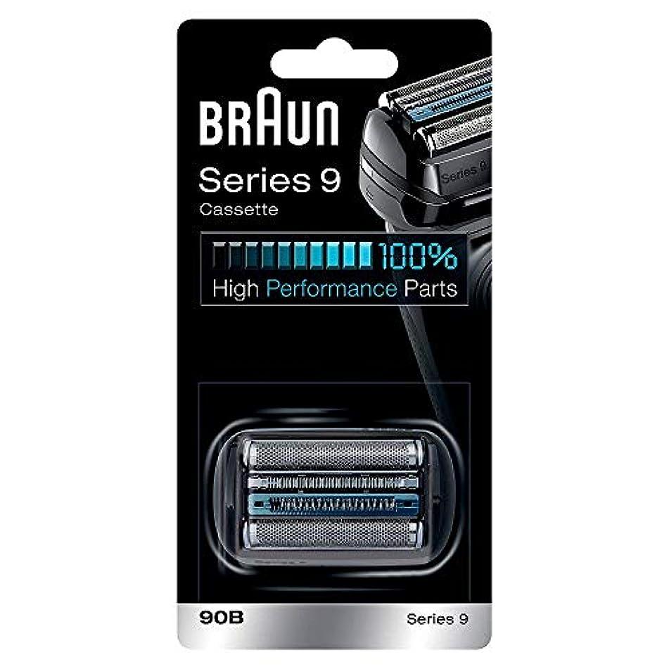 かけがえのないスカープ不格好Braun 90B シリーズ9電気かみそりのためのブラックフォイルカッターヘッドパック 90B [並行輸入品]