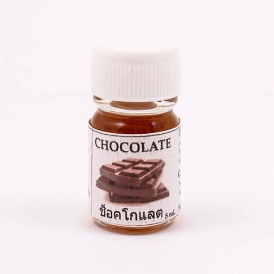 6X Chocalate Aroma Fragrance Essential Oil 5ML. cc Diffuser Burner Therapy