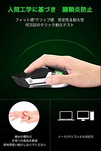 『【進化版】ワイヤレスマウス 充電式 無線マウス ゲーム用 2.4G無線伝送 3DPIモード 1200DPI 高精度 光学式 コンパクト 省エネスリープモード搭載 ワイヤレス 持ち運び便利USB 軽量 (黒色)』の5枚目の画像