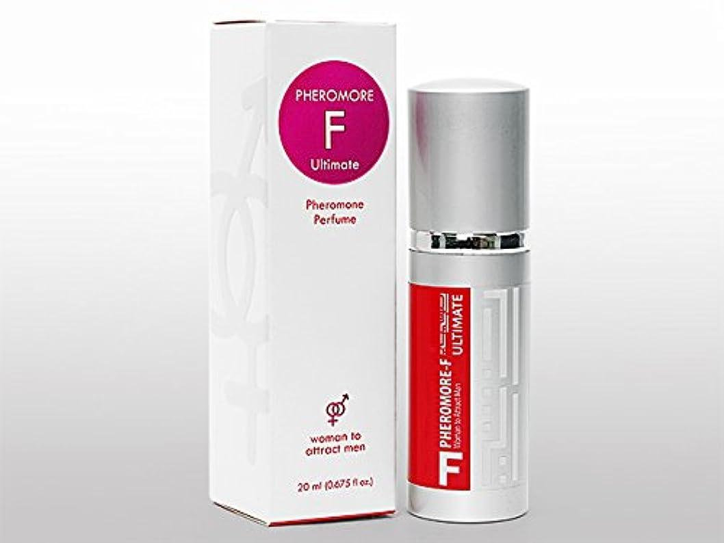 ショットペリスコープ提供「男性をその気にさせる成分」ブレメラノチドを配合 男性を惹きつけたい女性用フェロモン香水 フェロモアスプレーF 20ml