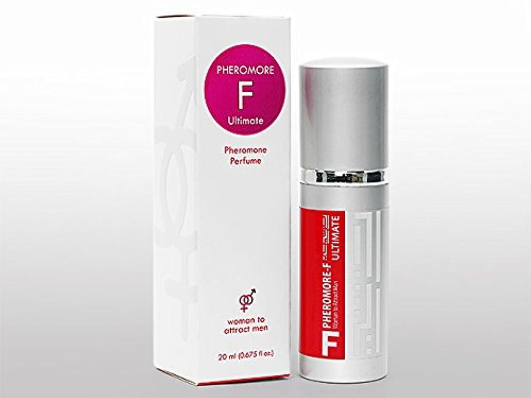 使用法寄り添うすべき「男性をその気にさせる成分」ブレメラノチドを配合 男性を惹きつけたい女性用フェロモン香水 フェロモアスプレーF 20ml