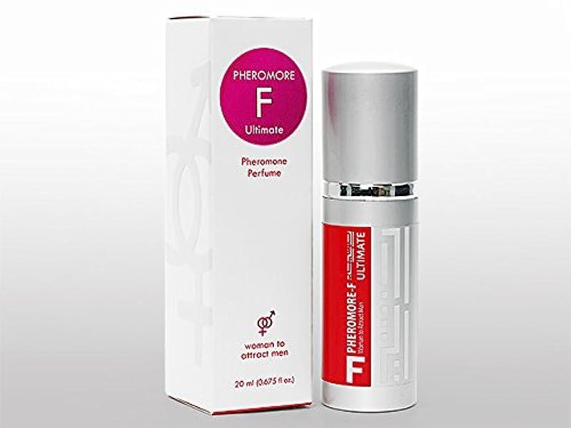 寄付する滅多おもしろい「男性をその気にさせる成分」ブレメラノチドを配合 男性を惹きつけたい女性用フェロモン香水 フェロモアスプレーF 20ml