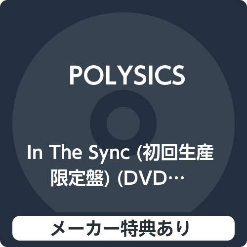 【メーカー特典あり】 In The Sync (初回生産限定盤) (DVD付) (POLYSICS ポストカードセット付)