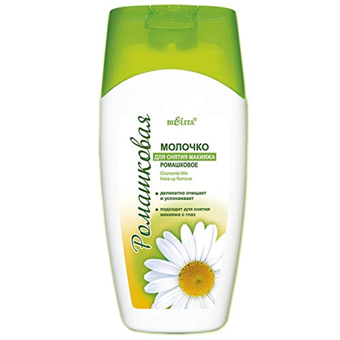 Bielita & Vitex | Chamomile Line| Make Up Remover for Eyes and Face for All Skin Types, 200 ml | Chamomile, Allantoin...