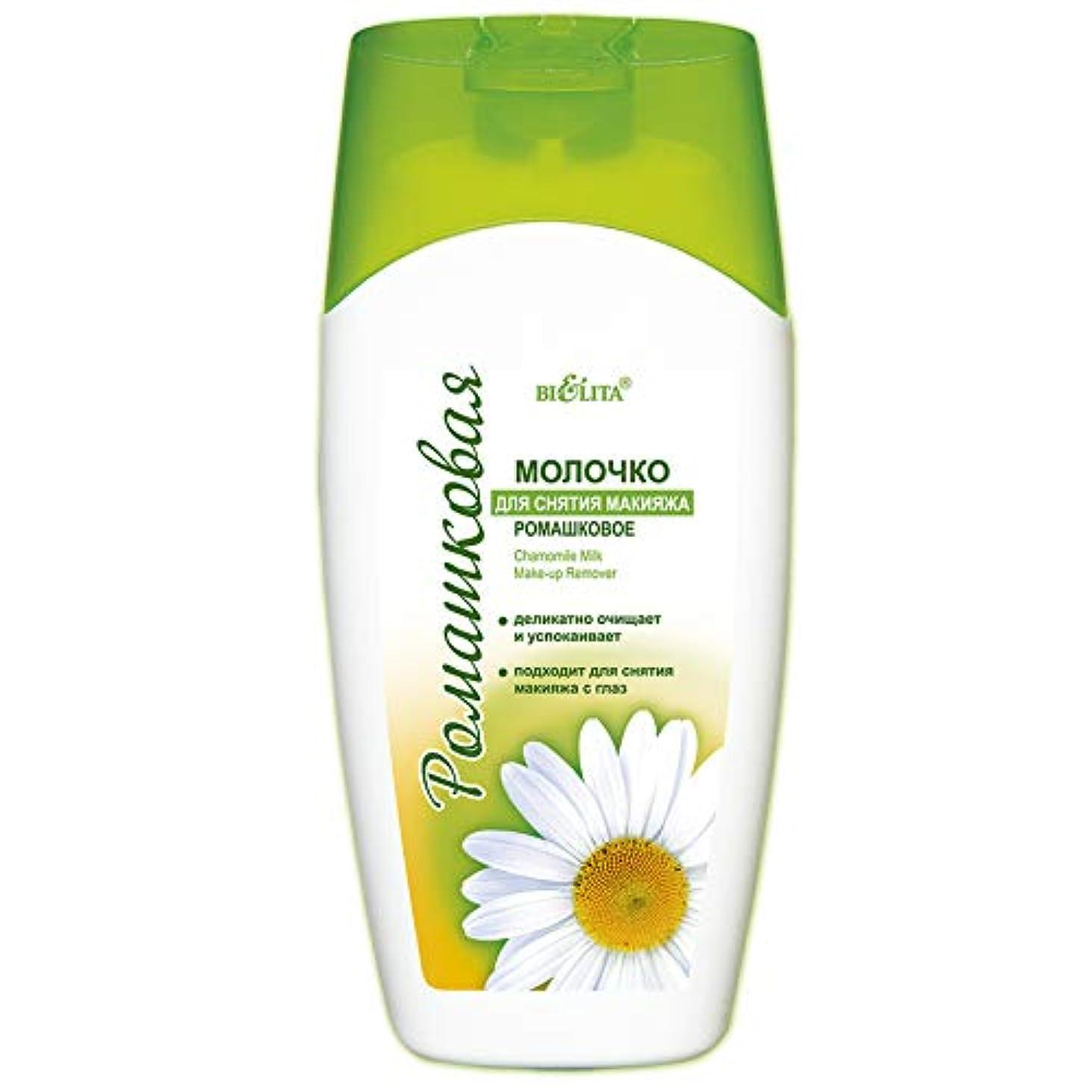 予防接種内側キャリッジBielita & Vitex | Chamomile Line| Make Up Remover for Eyes and Face for All Skin Types, 200 ml | Chamomile, Allantoin...