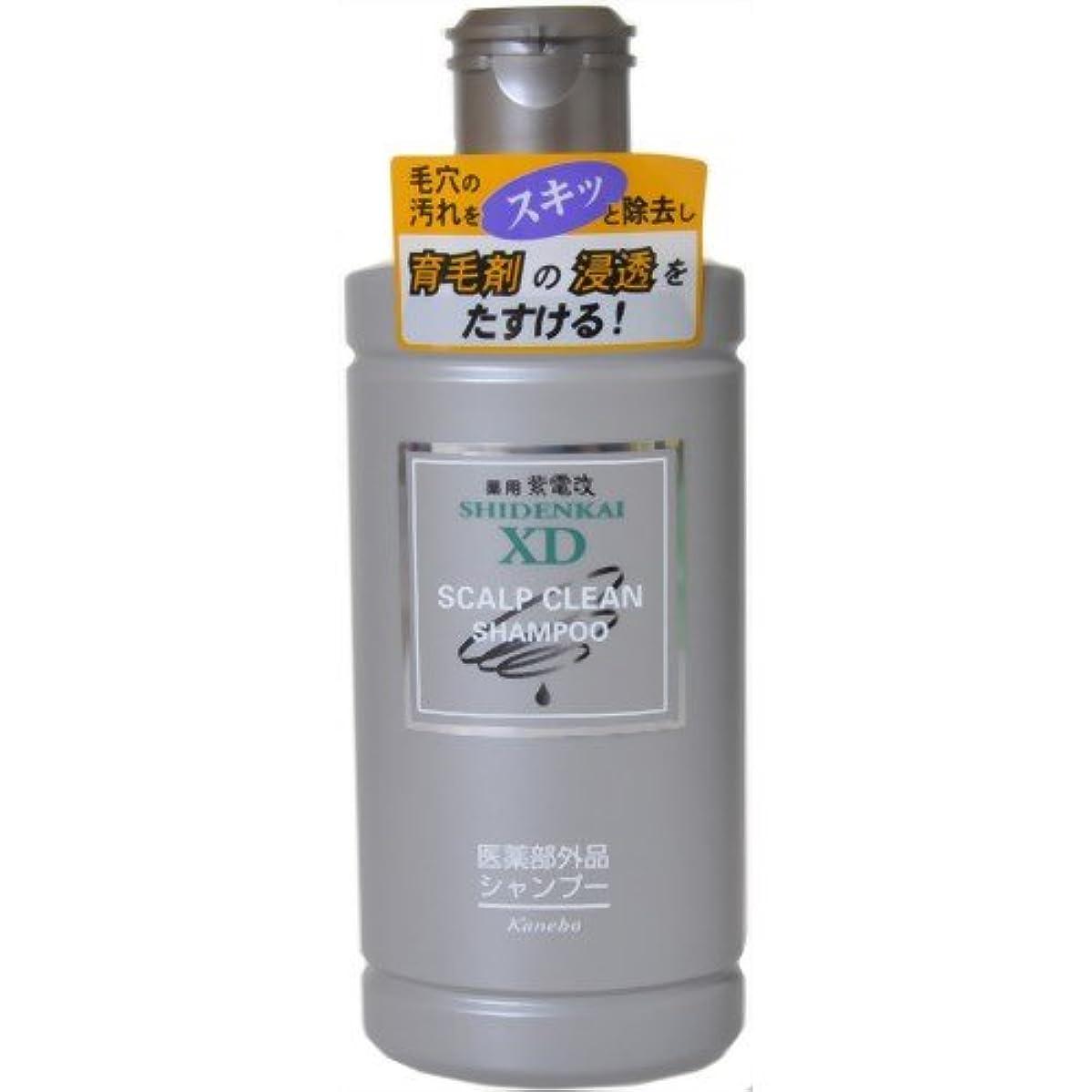 実験をするムスエゴマニアカネボウ 薬用紫電改X.Dシャンプー 250ml