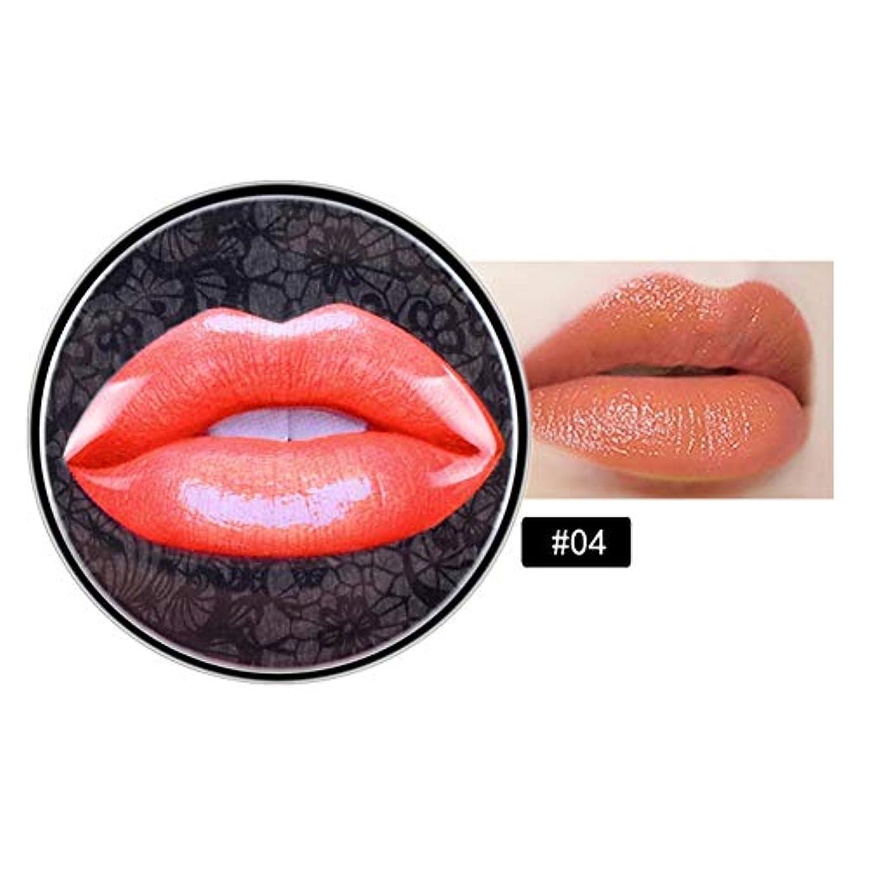 大胆な高める経験的口紅 化粧 耐水性 長続きする 多色 絹のような質感 ビロード 潤い ブラシ付き Cutelove