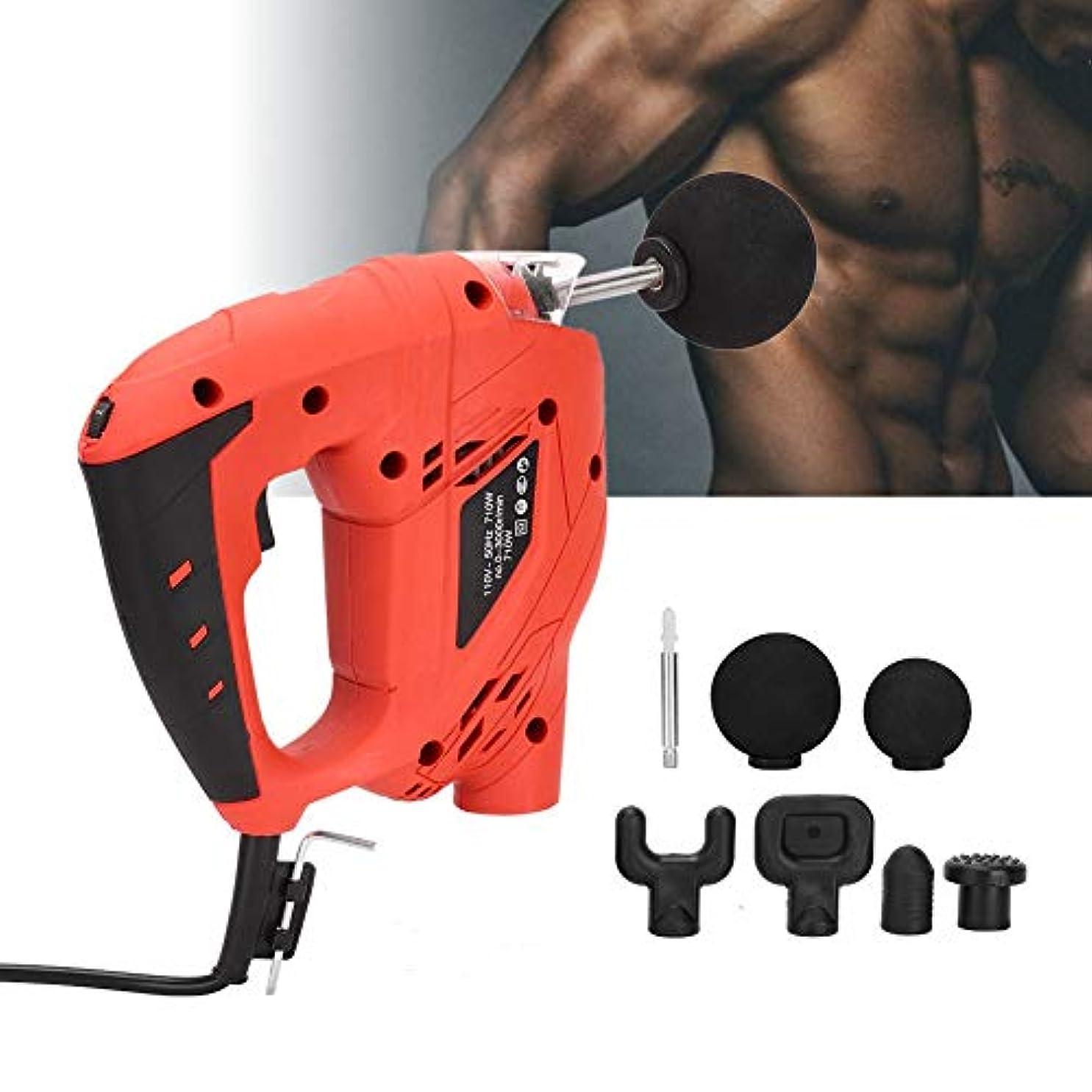 想起視聴者バレル筋肉マッサージ銃、調整可能な速度を備えたプロのハンドヘルド振動マッサージ装置、電動フルボディ筋肉マッサージ機器(US)