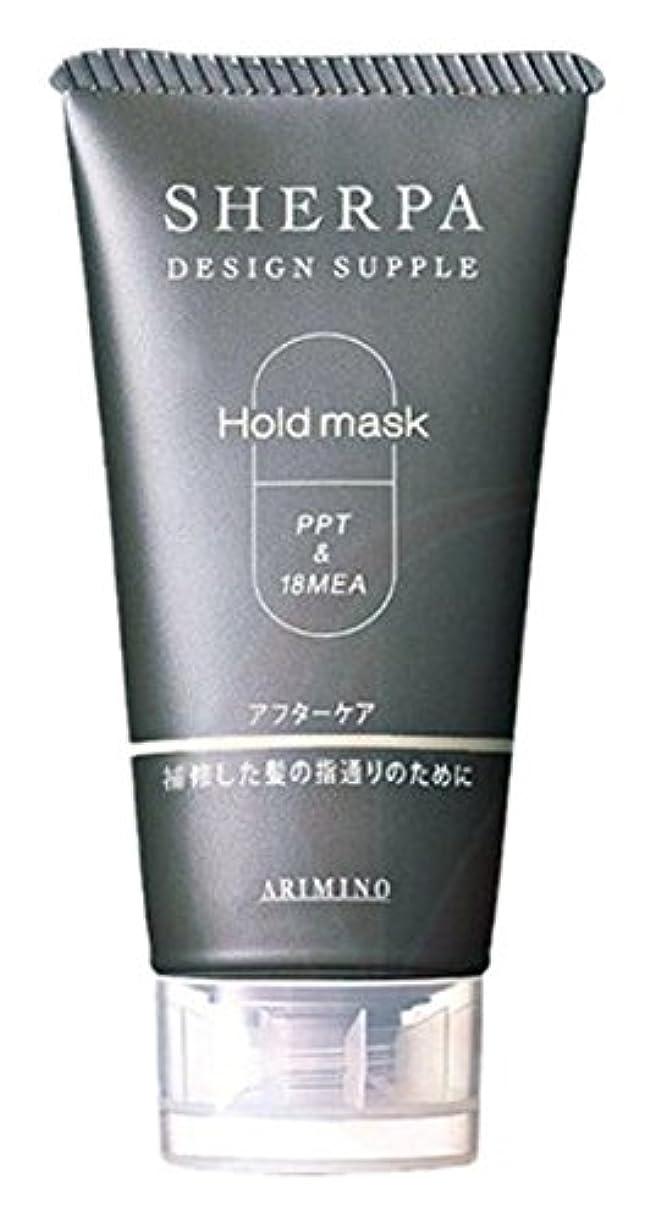まともな犠牲幻想的シェルパ ホールドマスク 60g