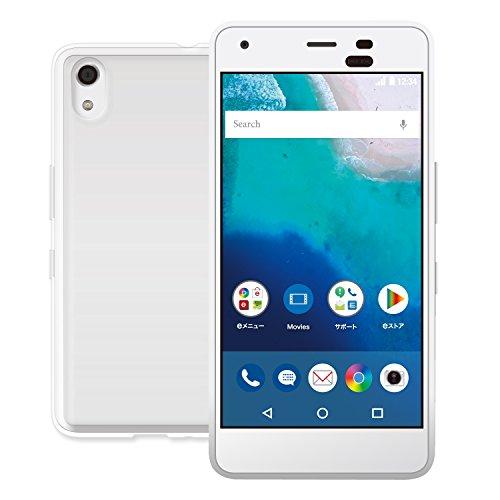 エレコム Android One S4 ケース Ymobile ハイブリッド 衝撃吸収 透明 【端子・ボタン回りまで保護する設計】 クリア PY-AOS4HVCKCR