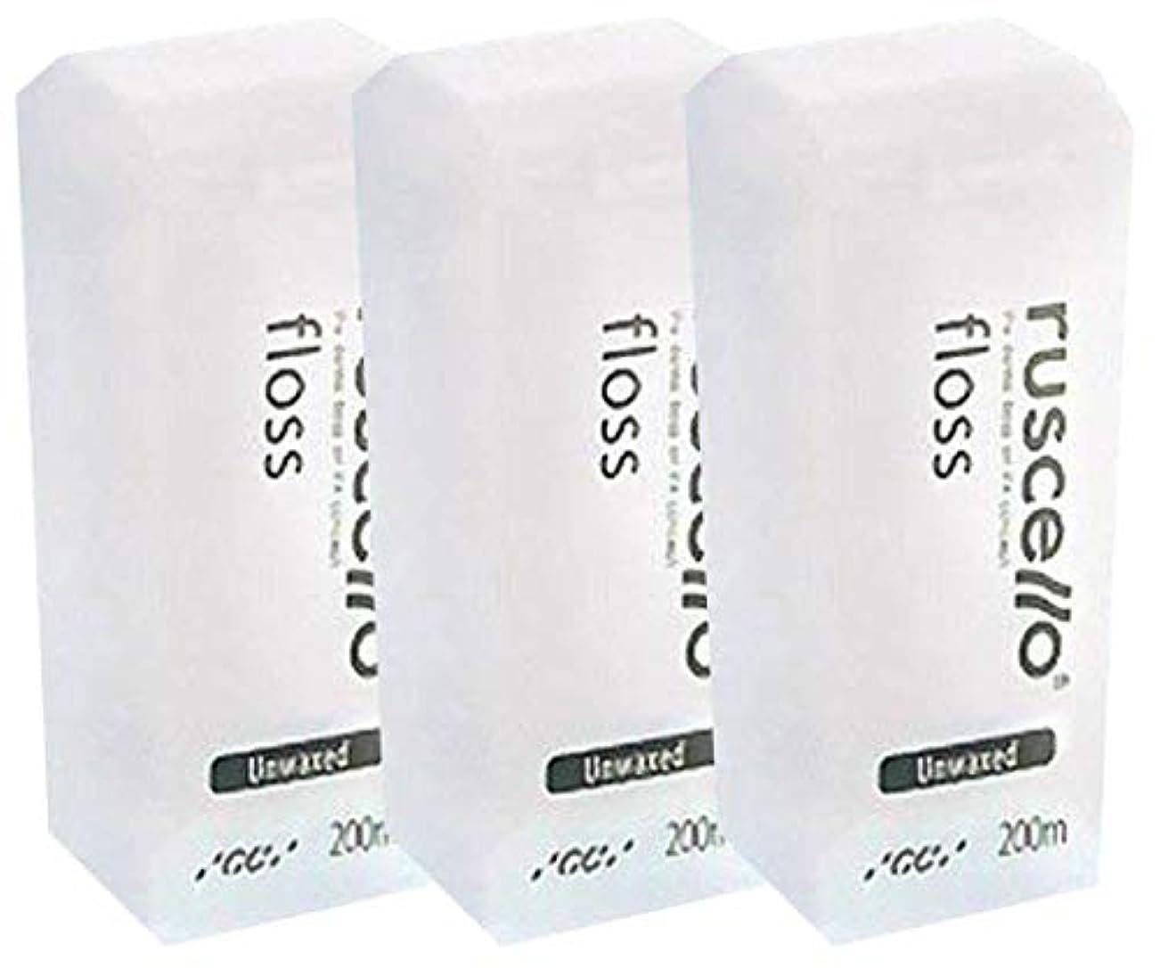 定常郵便番号化合物GC ルシェロ フロス アンワックス 200m ×3個