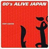 80′s ALIVE JAPAN ポニーキャニオン編