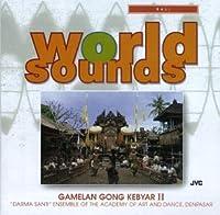Bali: Gamelan Gong Kebyar 2
