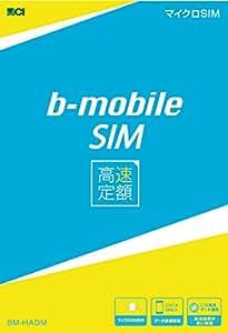 b-mobile 高速定額 SIMカード マイクロSIM